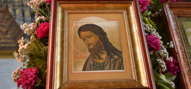 Праздничное богослужение в день Рождества Иоанна Предтечи