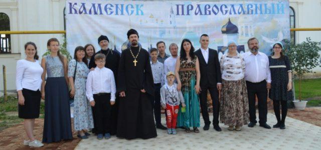 18 августа, в канун Преображения Господня в Спасо-Преображенском монастыре прихожане отметили престольный праздник.